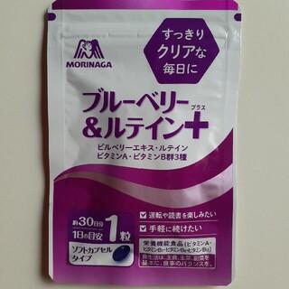 モリナガセイカ(森永製菓)のMORINAGA ブルーベリー&ルテイン+ 約30日分 (その他)