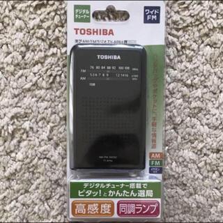 東芝 - TOSHIBAデジタルチューナーAM/FMラジオ NEW TY-APR4ブラック