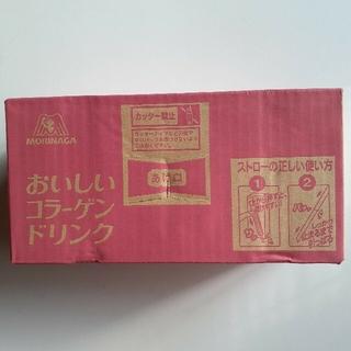 モリナガセイカ(森永製菓)のMORINAGA おいしいコラーゲンドリンク 12本入り 箱入り 新品未開封(コラーゲン)