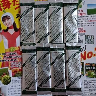 山本漢方 大麦若葉(青汁/ケール加工食品)