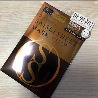 フローフシ(FLOWFUSHI)のフローフシ SAISEIシート マスク(7days 2sheets)(パック/フェイスマスク)
