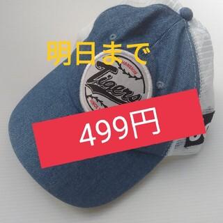 阪神タイガース - 阪神タイガース 来場記念キャップ 帽子 ユニフォーム 非売品