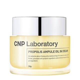 チャアンドパク(CNP)のふっくら、弾力感のあるハリ。CNPプロPオイルイン クリーム(フェイスクリーム)