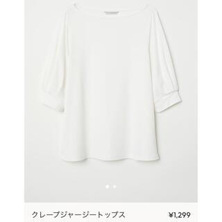 エイチアンドエム(H&M)の新品 アジアンフィット クレープジャージトップス(Tシャツ(半袖/袖なし))