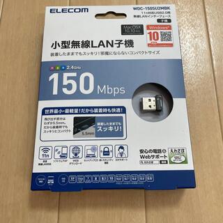 ELECOM - ELECOM USB無線LANアダプター