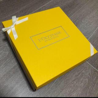 ロクシタン(L'OCCITANE)のL'OCCITANE 大きめの化粧箱 空箱 プレゼント箱 ギフト用に(その他)