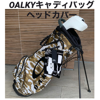 Oakley - OALKY オークリー キャディバッグ ゴルフ 迷彩 ヘッドカバー スタンド