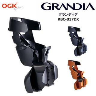OGK - RBC-017DX2 新品 未使用品