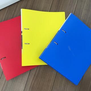 コクヨ(コクヨ)のコクヨ リングファイル スリムスタイル 3冊 セット A4 書類 収納 2穴(ファイル/バインダー)