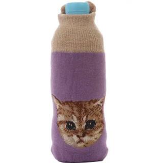 ポールアンドジョー(PAUL & JOE)の新品ポールアンドジョー 可愛いペットボトルカバー ネコ雑貨 猫ねこ小物(その他)