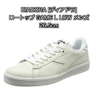 ディアドラ(DIADORA)のDIADORA ディアドラロートップ GAME L LOW メンズ 26.5cm(スニーカー)