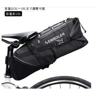 自転車 サドルバッグ 大容量 軽量 防水 多機能 3L-10L ブラック