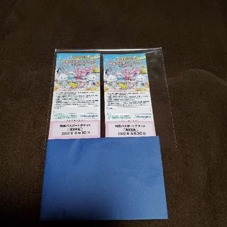 サンリオ(サンリオ)のななみ様専用ハーモニーランドチケット二枚(その他)