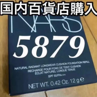 NARS - ナーズ 【ラクマ匿名便】5879 クッションファンデーション レフィル パフ付き