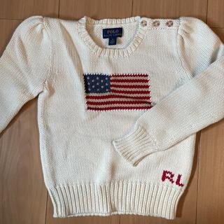 ポロラルフローレン(POLO RALPH LAUREN)のポロ ラルフローレン 110 星条旗 セーター ニット(ニット)