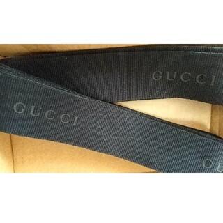 グッチ(Gucci)のグッチリボン(ラッピング/包装)
