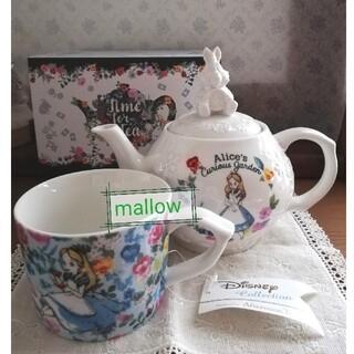 アフタヌーンティー(AfternoonTea)のafternoon tea アリス  マグカップ&ティーポット(グラス/カップ)