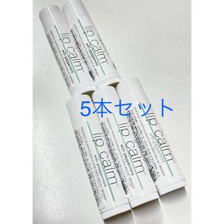 ジョンマスターオーガニック 5本【ペパーミント】リップカーム