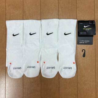 ナイキ(NIKE)の☆ナイキ NIKEサッカーソックス 靴下 25〜27cm 2P(ウェア)