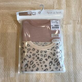 フタフタ(futafuta)の新品未使用タグ付き♡バースデイ テータテート 半袖 肌着 90サイズ(下着)