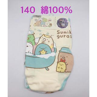 サンエックス(サンエックス)の新品 140 女の子 肌着 パンツ ショーツ 綿100%  すみっコぐらし(下着)