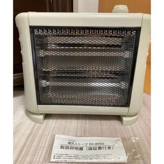 オーム電機 - OHM YH-850U 電気ストーブ
