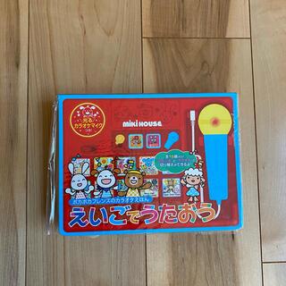 ミキハウス(mikihouse)のえいごでうたおう MIKIHOUSE(知育玩具)