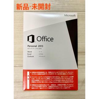 Microsoft - Microsoft Office Personal 2013 未開封