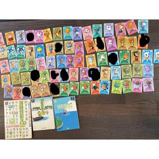 ニンテンドウ(任天堂)のどうぶつの森e+ カード 64枚+攻略本3冊(ゲーム)