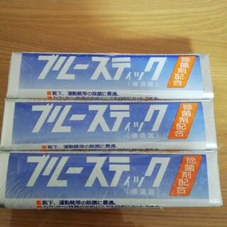 ブルースティック 3本(洗剤/柔軟剤)