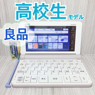CASIO - 良品Θ電子辞書 高校生モデル XD-SR4700 カシオΘE29