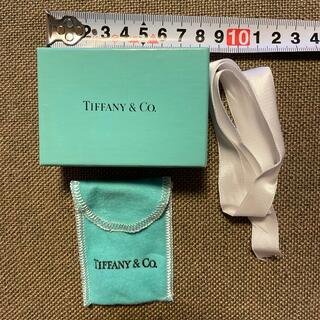 ティファニー(Tiffany & Co.)のティファニー空箱&袋&リボン(その他)