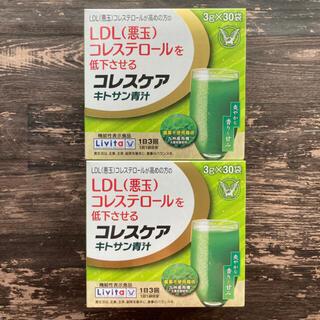 大正製薬 - リビタ コレスケア キトサン青汁 2箱 新品未開封