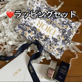 クリスチャンディオール(Christian Dior)の❤️ディオール ホリデー ラッピングセット ギフトボックス メッセージカード付き(ラッピング/包装)