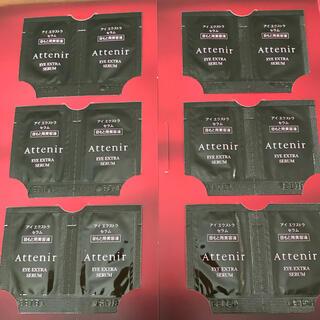 アテニア(Attenir)のアテニア アイエクストラセラム 目元美容液 サンプル(アイケア/アイクリーム)