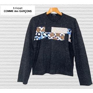 コムデギャルソン(COMME des GARCONS)の【tricot COMME des GARÇONS】ラビット混ニット フローラル(Tシャツ(長袖/七分))