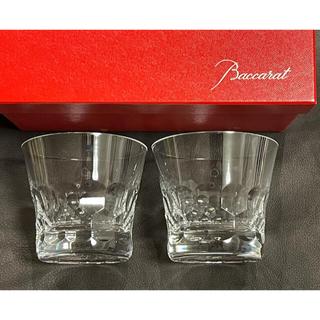 バカラ(Baccarat)のバカラ 新品 ビバ 2013ペア タンブラー グラス フランス クリスタル 箱付(アルコールグッズ)