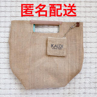 KALDI - カルディ ノベルティ バッグ 未使用品 カルディコーヒーファーム ジュートバッグ