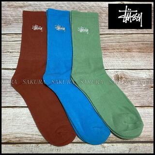 ステューシー(STUSSY)のステューシー 靴下 ソックス 3足セット(229070)(ソックス)