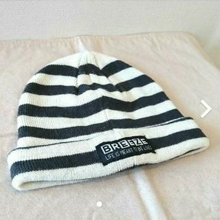 ブリーズ(BREEZE)のBREEZE ニット帽 52~54cm(帽子)
