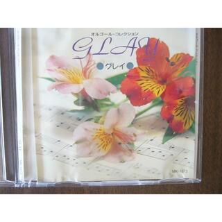 オルゴール・コレクション「GLAY(グレイ)」10曲(ヒーリング/ニューエイジ)
