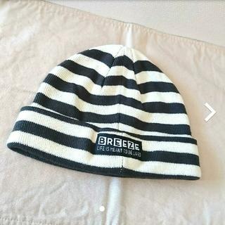 ブリーズ(BREEZE)のBREEZE ニット帽 56~58cm(帽子)