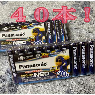 パナソニック(Panasonic)のエボルタ 乾電池エボルタネオ 単4形 『20本入』×2 【40本】(日用品/生活雑貨)