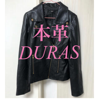 DURAS - DURAS デュラス 本革 ライダースジャケット レザージャケット BLACK