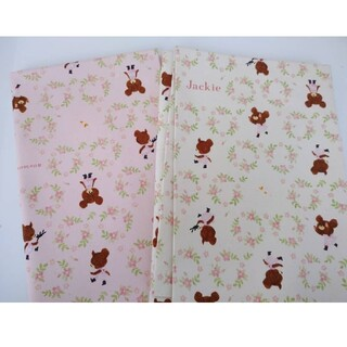 くまのがっこう - くまのがっこう ジャッキー生地 綿麻キャンバス二色セット110×50cm