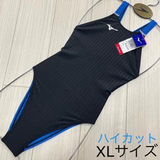 ミズノ(MIZUNO)のミズノ 女性用 ストリームエース(ハイカット) XLサイズ 特注カラー 新品②(水着)