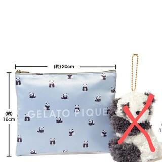 ジェラートピケ(gelato pique)のジェラートピケ Sweet10月号増刊 特別付録(ファッション)