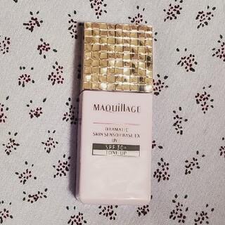 MAQuillAGE - マキアージュ スキンセンサーベース EX UV+ トーンアップ 50 下地