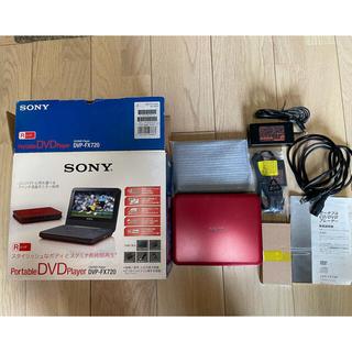 ソニー(SONY)のSONY ソニー ポータブルDVDプレイヤー DVP-FX720(DVDプレーヤー)