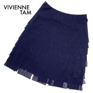 ヴィヴィアンタム(VIVIENNE TAM)のvivienne tam ヴィヴィアンタム パワーネット フリルスカート(ひざ丈スカート)